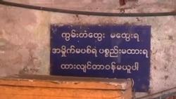 ကြမ္းယာ၊ ကြမ္းစားသူမ်ားႏွင့္ ကြမ္းတံေတြး