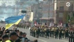 Украина отмечает 27-ю годовщину провозглашения Независимости