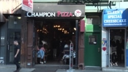 Finding a Life, Purpose and Success Through Pizza
