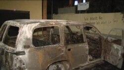 俄羅斯駐利比亞使館遇襲