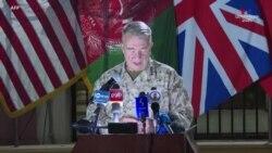 """""""Միացյալ Նահանգները կշարունակի օդային հարվածները՝ ի պաշտպանություն աֆղանական ուժերին` Թալիբանի դեմ պայքարում"""""""