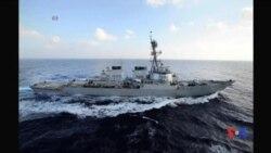 2017-01-10 美國之音視頻新聞: 美國海軍向伊朗艦艇開火警告