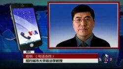 """VOA连线夏明: 中国红顶商人向川普发动""""迷人攻势""""?"""