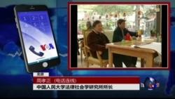 时事大家谈:中国放开养老市场,负担丢给社会?