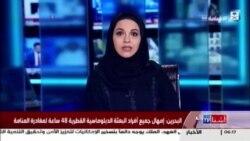 کویت قطر دیته هڅوي چی اختلافات په دیپلوماتیکو هلو ځلو اوار کړي