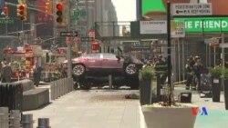 2017-05-18 美國之音視頻新聞: 一輛汽車在紐時廣場撞到行人(粵語)