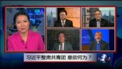 VOA卫视(2016年4月29日 第二小时节目 焦点对话 完整版)