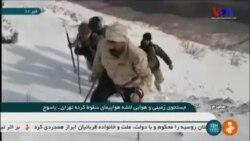 İran'da Yetkililer Düşen Uçağın Enkazına Ulaşmaya Çalışıyor