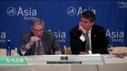 VOA连线:亚洲协会举行川普访亚简报会