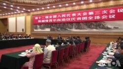 七·五前夕 新疆召开会议加强管控