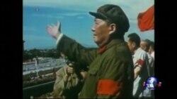 焦点对话:文革专题之三:文革遗风,至今笼罩中国?