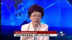 VOA卫视(2015年6月22日 第二小时节目 时事大家谈 完整版)