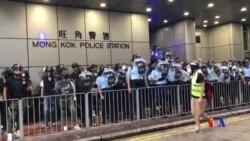 香港光復紅土大遊行示威者到旺角警署示威