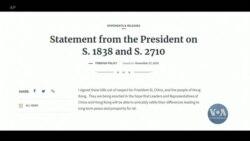 Трамп підписав законопроекти на підтримку прав людини і демократії в Гонконзi. Відео