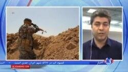 جلوگیری از پیشروی داعش در عراق با موشکهای آمریکایی