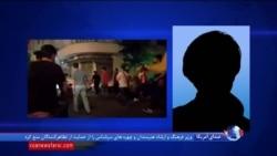 گزارش علی جوانمردی از تازەترین تحولات تظاھرات اعتراضی در شھرھای مختلف ایران