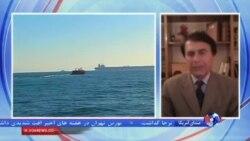 هوشنگ حسن یاری: کشورها حق دارند کشتی مظنون در مرزهای خود را بازرسی کنند
