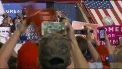 «Надзвичайно цікавими та продуктивними» назвав свої перші 100 днів на посаді Дональд Трамп. Відео