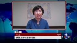 VOA连线: 奥巴马即将访问日本广岛