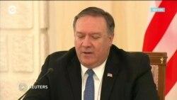 Помпео в Сочи: «Перезагрузка отношений, Иран, Украина и ядерное оружие»