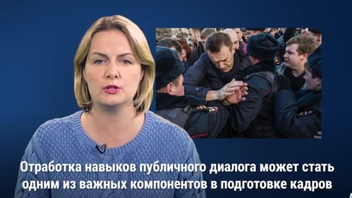 """Как чиновники в России пытаются """"настроить"""" диалог с народом"""