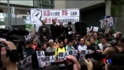 2016-01-10 美國之音視頻新聞: 數千香港人遊行抗議書店人員失蹤