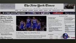 美国五大报头条新闻(2014年3月27日)