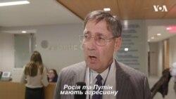 «Україні потрібно надавати більше зброї» - Джон Гербст. Відео