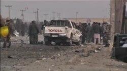 afghanistanblast5january15