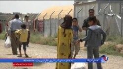 ادامه بحران انسانی جنگ داعش؛ هزاران نفر در مرز عراق بی خانمان هستند