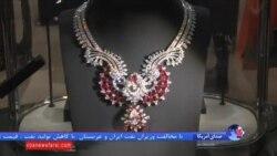 حضور طراحان بزرگ جهان در نمایشگاه جواهرات قطر