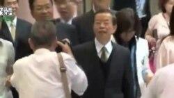 """海峡论谈: 民进党""""华山论剑""""第一回"""