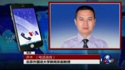 VOA连线:东方网叫板腾讯微信,19元烤鸭引发的口水战