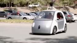 美国万花筒:无人驾驶汽车快到了吗?
