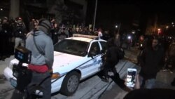 Demonstrations Continue for Second Night in Ferguson, Missouri, November 26, 2014