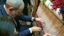 «Հայկական Տիեզերք» գորգը կվաճառվի ԱՄՆ-ում աճուրդով