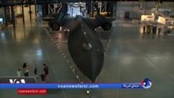 آیا تشکیل «نیروی نظامی فضایی» موجب نگرانی است؟