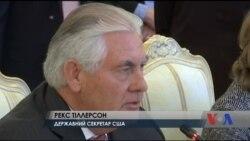Тіллерсон і Путін зустрілися. Підсумки переговорів держсекретаря США у Москві. Відео