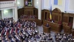 烏克蘭議會批准親西方新政府