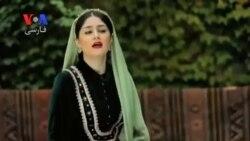 حضور زنان در موسيقی سنتی ايران