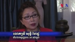 Herself Cambodian, Wife of US Ambassador Aims to Help Young Women