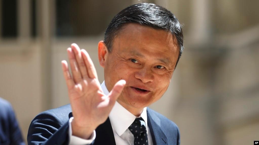 蚂蚁集团创办人马云(2019年5月15日资料照片)(photo:VOA)