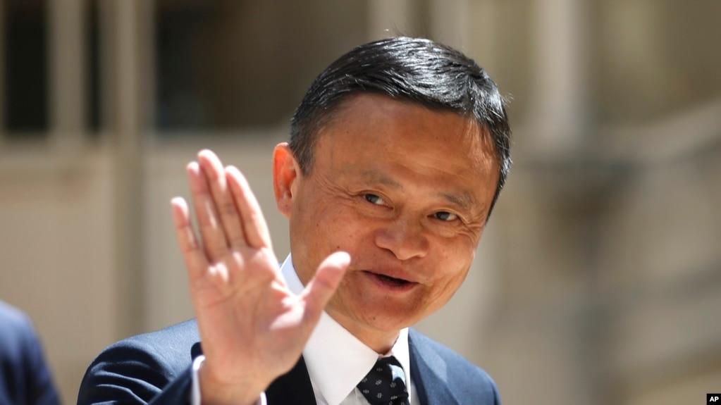 阿里巴巴创建人马云(AP资料照)(photo:VOA)