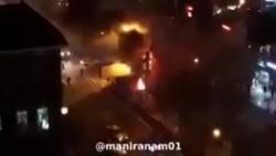 حمله پلیس به مردم و واکنش آنها؛ آتش زدن کانکس پلیس