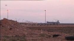 U.S. LIBYA TANKER VO