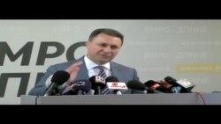 Груевски: Избори ќе има