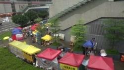 """香港""""添美艺墟""""延续雨伞精神宣民主"""