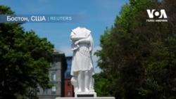 """Обезголовлений Колумб, Черчіль – """"був расистом"""": протести похитнули пам'ятники у країнах із колоніальним минулим. Відео"""
