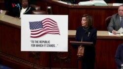 Студія Вашингтон. У 2020 році Конгрес схвалив виділення Україні $698 млн - Каптур