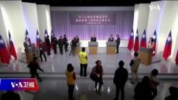 海峡论谈:台湾《反渗透法》大激战